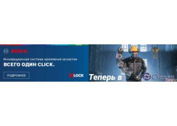 X-Lock теперь в Спрут-Сервис